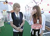 ニックン(2PM)&ビクトリア(f(x))の私たち結婚しました 第1話
