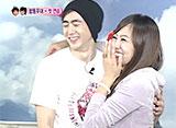 ニックン(2PM)&ビクトリア(f(x))の私たち結婚しました 第14話