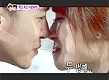 ニックン(2PM)&ビクトリア(f(x))の私たち結婚しました 第21話