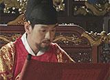 軍師リュ・ソンリョン 〜懲�録<ジンビロク>〜 第1話