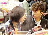 ウヨン(2PM)&パク・セヨンの私たち結婚しました 第5話