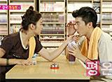 ウヨン(2PM)&パク・セヨンの私たち結婚しました 第9話