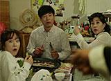 また!?オ・ヘヨン〜僕が愛した未来(ジカン)〜 第9話