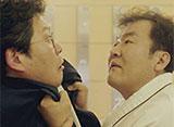 僕は彼女に絶対服従〜カッとナム・ジョンギ〜 第4話
