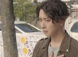 僕は彼女に絶対服従〜カッとナム・ジョンギ〜 第9話