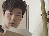 ゴールデンクロス〜愛と欲望の帝国〜 第6話