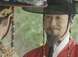 軍師リュ・ソンリョン 〜懲�録<ジンビロク>〜 第26話