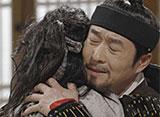 軍師リュ・ソンリョン 〜懲�録<ジンビロク>〜 第31話