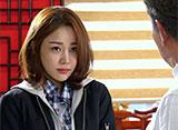 ハッピー・レストラン〜家和萬事成〜 第2話
