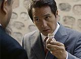 マスター・ククスの神〜復讐の果てに〜 第14話 因縁の対面