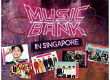 2017 Music Bank World Tour in Singapore