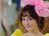 モンスター 〜その愛と復讐〜 第6話