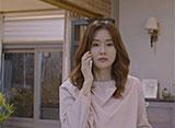 記憶〜愛する人へ 第4話