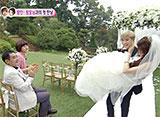 イトゥク(SUPER JUNIOR)&カン・ソラの私たち結婚しました 第16話