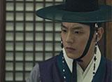 魔女宝鑑〜ホジュンの若き日の恋〜 第8話