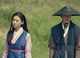 魔女宝鑑〜ホジュンの若き日の恋〜 第10話