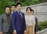 モンスター 〜その愛と復讐〜 第36話