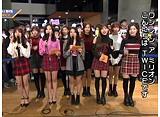 M COUNTDOWN (2017年11月2日放送分)