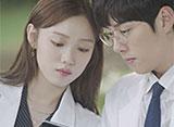 ドクターズ〜恋する気持ち 第13話