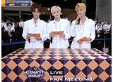 M COUNTDOWN (2017年11月16日放送分)