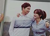 モンスター 〜その愛と復讐〜 第39話