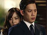 モンスター 〜その愛と復讐〜 第42話
