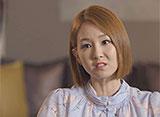 レディの品格 第44話 おばデレラVSおじストーリー