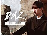 「イ・ミンホ ネイチャードキュメンタリー「DMZ THE WILD」」全話 14daysパック