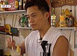 ユン食堂 第1話