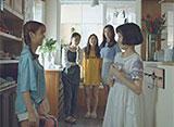 恋のドキドキ・シェアハウス〜青春時代〜 第1章 第3話