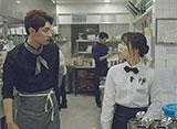 恋のドキドキ・シェアハウス〜青春時代〜 第1章 第4話