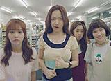 恋のドキドキ・シェアハウス〜青春時代〜 第1章 第9話