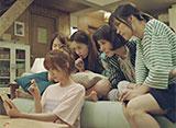 恋のドキドキ・シェアハウス〜青春時代〜 第1章 第11話