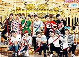 Wanna One Go 第2話(最終話)