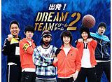 「出発!ドリームチーム2」第13話〜第18話 14daysパック