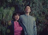 ゴー・バック夫婦 第9話 私たちが愛した時間