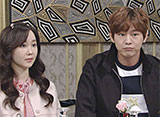 アイムソーリーカン・ナムグ〜逆転人生〜 第72話