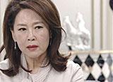 アイムソーリーカン・ナムグ〜逆転人生〜 第77話