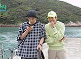 島銃士 第11話 魚釣りの才能
