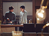 愛の温度 第26話(最終話)
