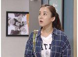 青の食堂〜愛と輝きのレシピ〜 第10話 告発