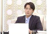 青の食堂〜愛と輝きのレシピ〜 第97話 ビジネスパートナー