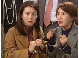 青の食堂〜愛と輝きのレシピ〜 第116話 容疑者の逃走