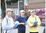 EXOのあみだで世界旅行〜CBX日本編〜 第2話 3千円は誰の手に?