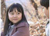 波よ 波よ〜愛を奏でるハーモニー〜 第4話