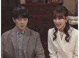 波よ 波よ〜愛を奏でるハーモニー〜 第44話