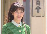 波よ 波よ〜愛を奏でるハーモニー〜 第55話