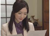 波よ 波よ〜愛を奏でるハーモニー〜 第61話