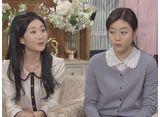波よ 波よ〜愛を奏でるハーモニー〜 第64話