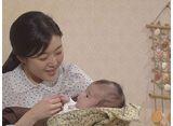 波よ 波よ〜愛を奏でるハーモニー〜 第67話